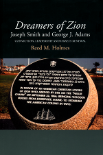 Dreamers of Zion has a dark green cover with a picture of the historical marker from the Tel Aviv beach